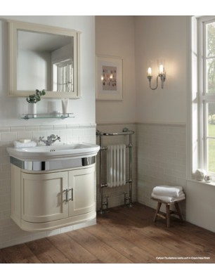 Carlion sink with cupboard and door
